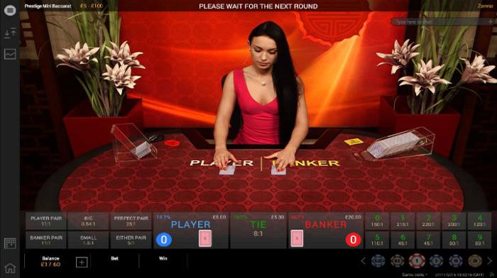 Baccarat บาคาร่า Playtech-slot