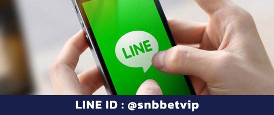 ติดต่อผ่าน ID LINE